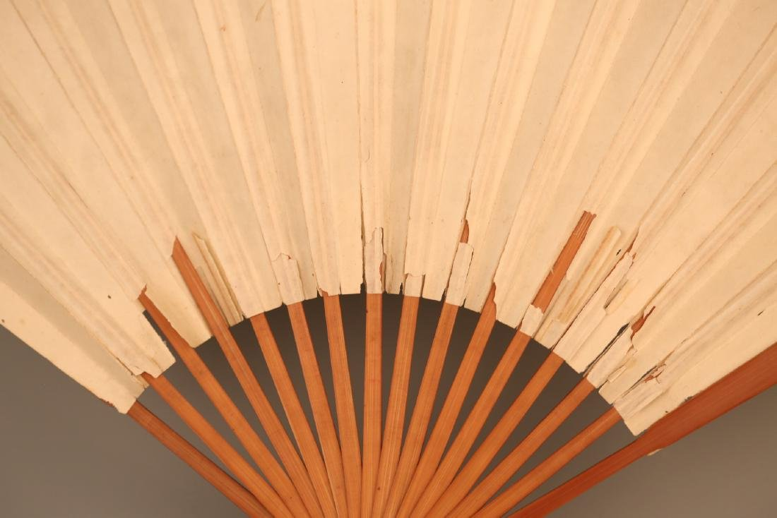 A Chinese Painting on Folding Fan - 6