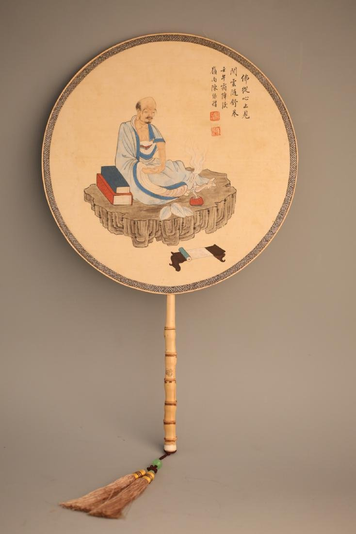 A Chinese Painting on Round Fan