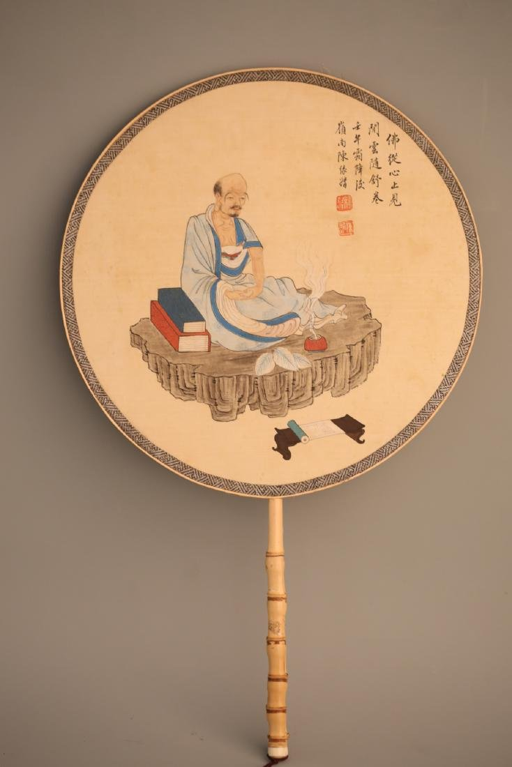 A Chinese Painting on Round Fan - 2