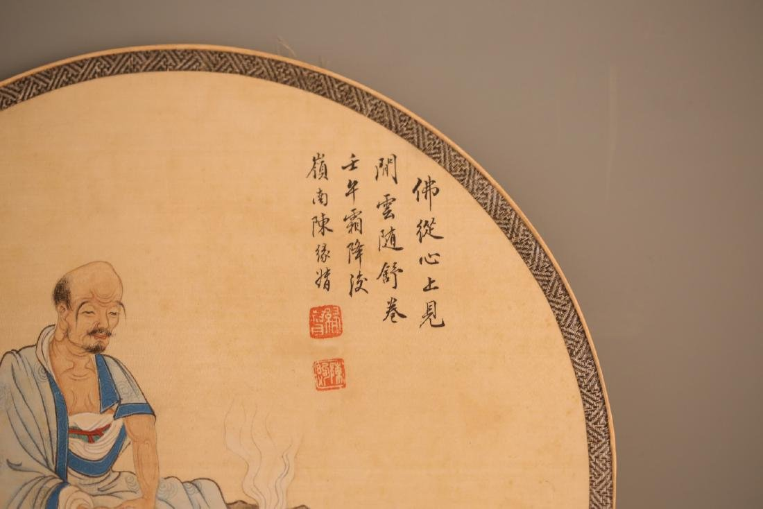 A Chinese Painting on Round Fan - 3