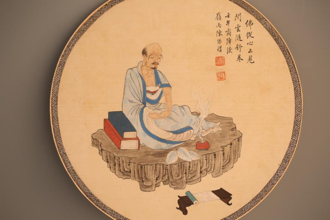 A Chinese Painting on Round Fan - 4