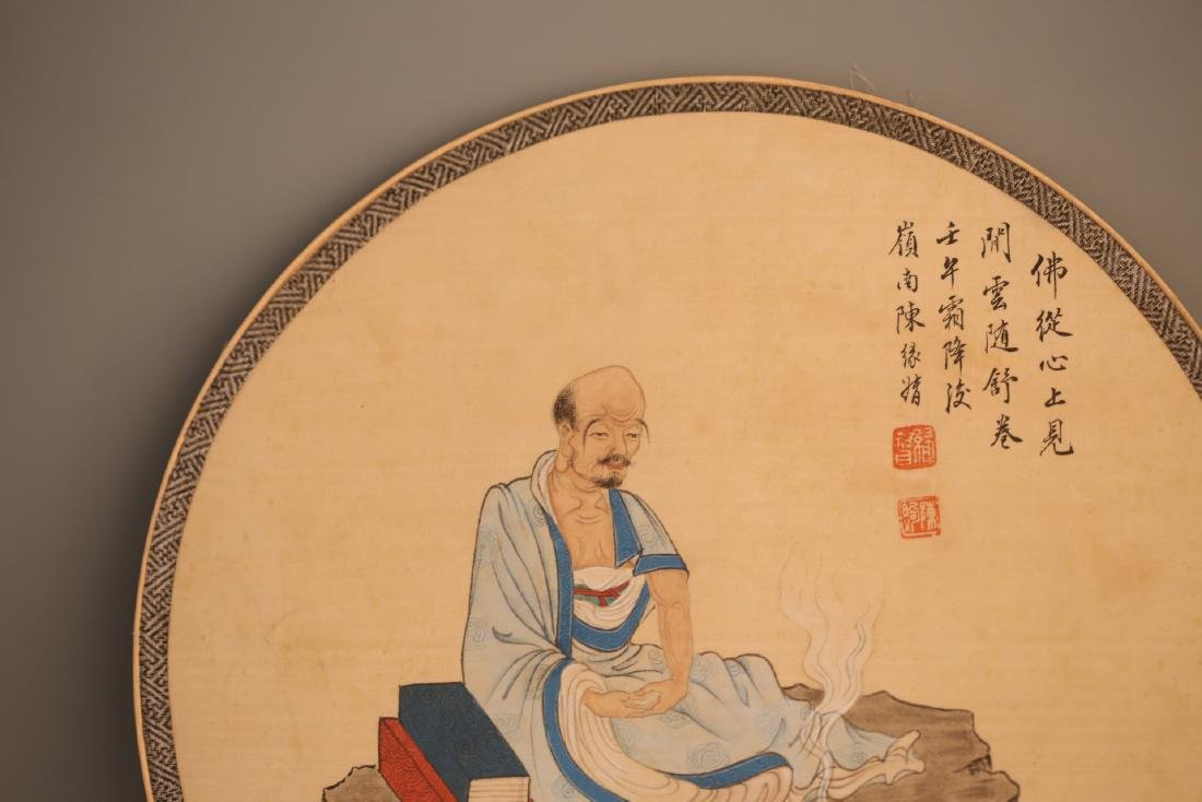 A Chinese Painting on Round Fan - 5