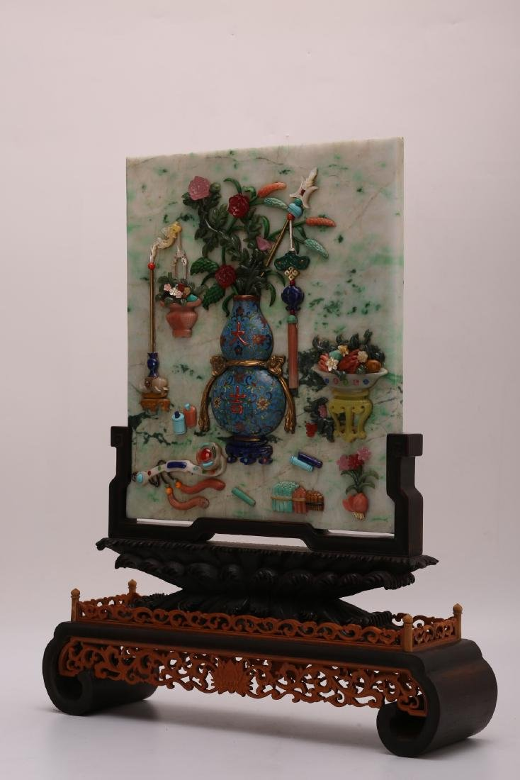 A Chinese Carved Jade Screen with Stand