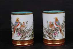 A Pair of Chinese Famille-Rose Porcelain Brush Pot
