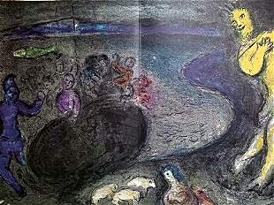 Chagall The Dream Of Bryaxis After