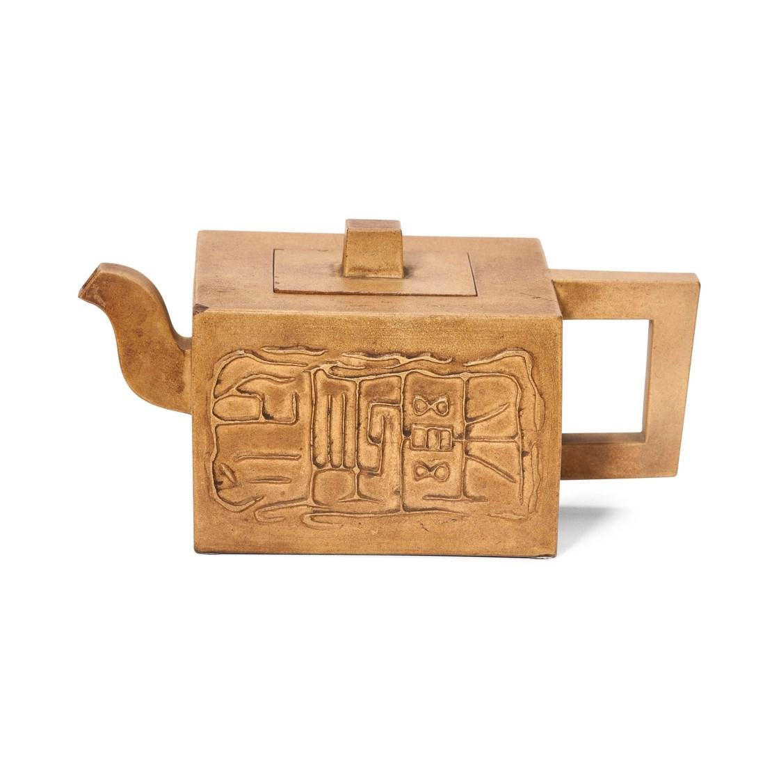 A YIXING SQUARE TEAPOT AND COVER
