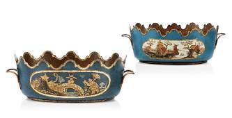A NEAR PAIR OF LOUIS XV LACQUERED TOLE VERRIERES