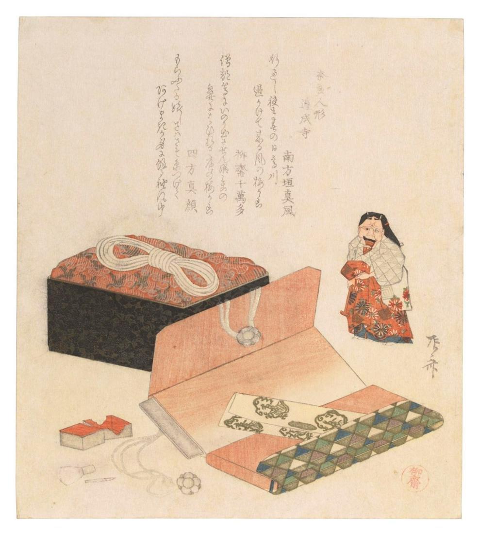 RYURYUKYO SHINSAI (ACTIVE CIRCA 1799-1823)