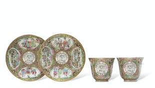 A RARE PAIR OF 'CANTON FAMILLE ROSE' DATED AND