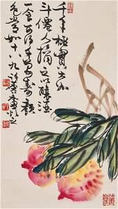 XU LINLU (1916-2011)