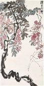 CHEN DAYU (1912-2001)