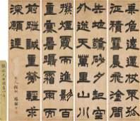 ZHANG MING (18TH CENTURY)