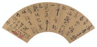 XIANG JINGXIANG (1627-1681)