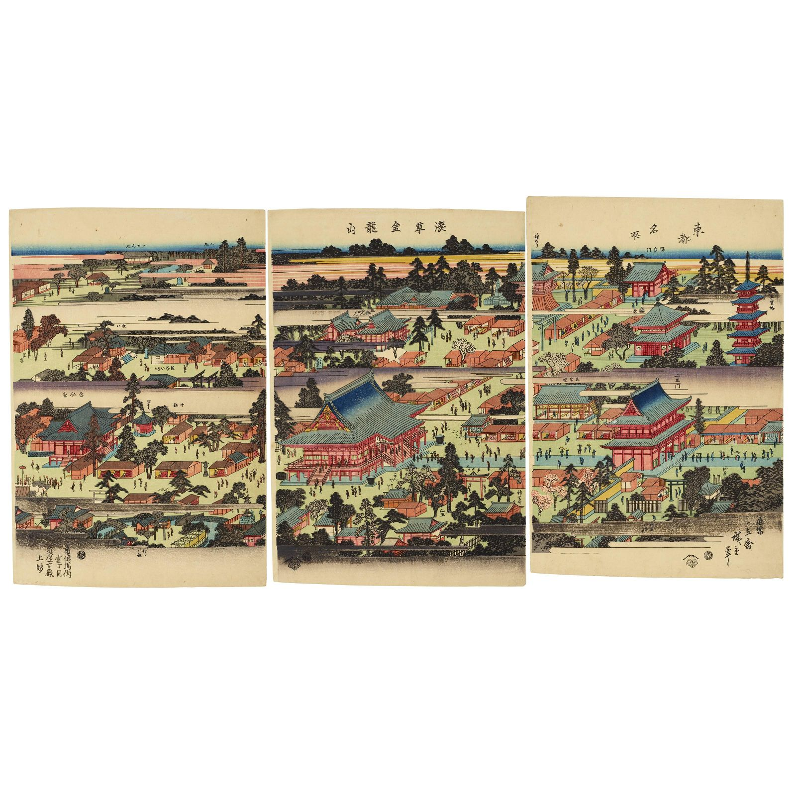 UTAGAWA HIROSHIGE (1797-1858)`
