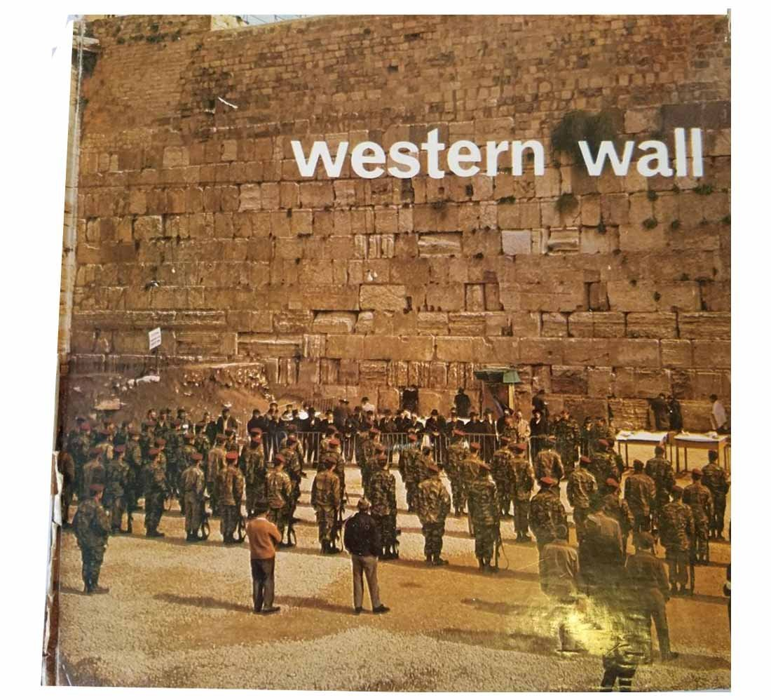 The Western Wall Album book Hebrew-English!