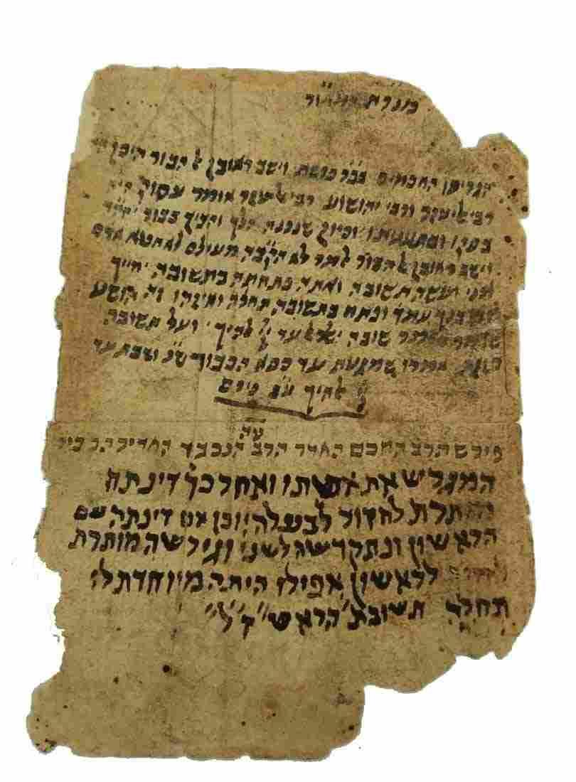 Antique Judaica  Rabbinical Manuscript 18/19 Century!