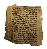 Antique Judaica Hebrew Manuscript 1819 Century