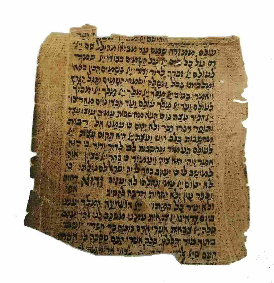 Antique Judaica Hebrew Manuscript 18/19 Century!