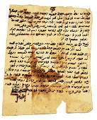Antique Judaica Letter To Rabbi Shaul Nacmiash 19