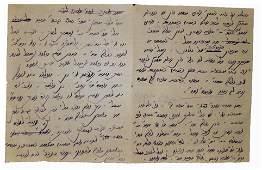 Judaica Hebrew Manuscript By Rabby Shalom Masash