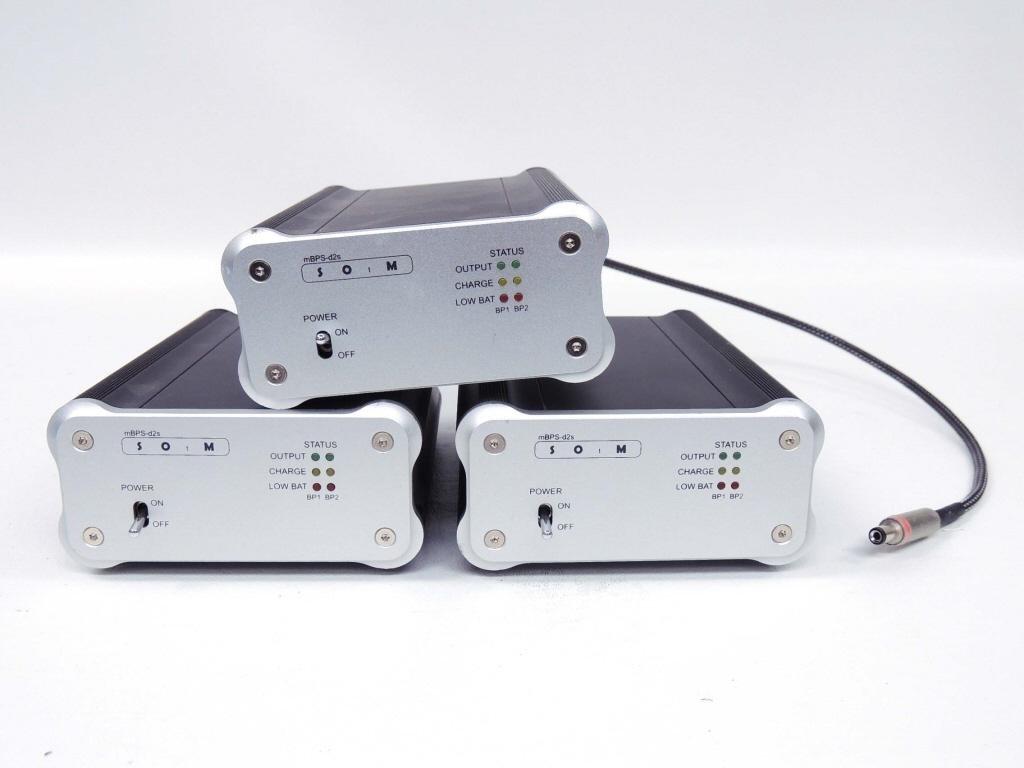 SO M audio mBPS-d2S (3 units)