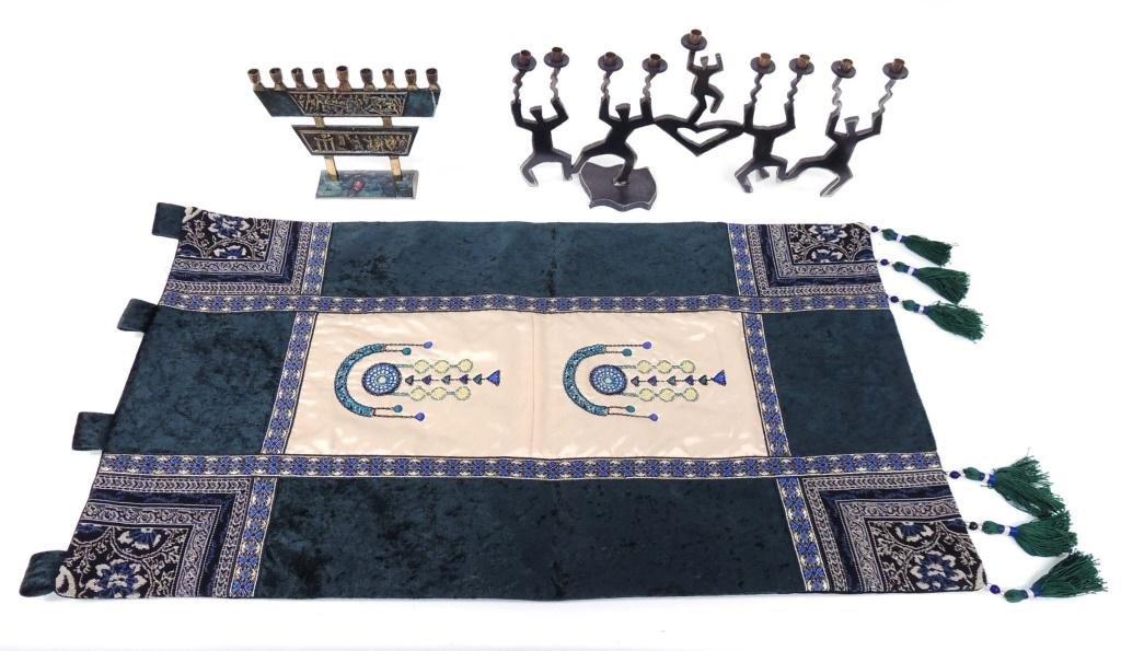 Menorah and Tapestry Lot