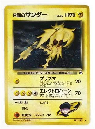 Dark Zapdos Japanese Holo Pokemon Card