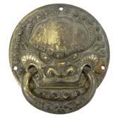 Chinese Bronze Buddhistic Lion Door Knocker/Handle