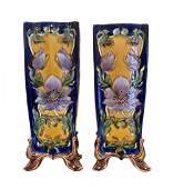 Pair of French Hand Painted Majolica Vases