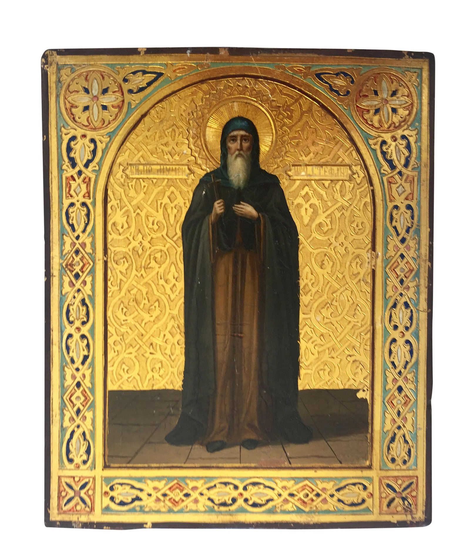 Russian Moscow Academic School Icon of St. Stephen