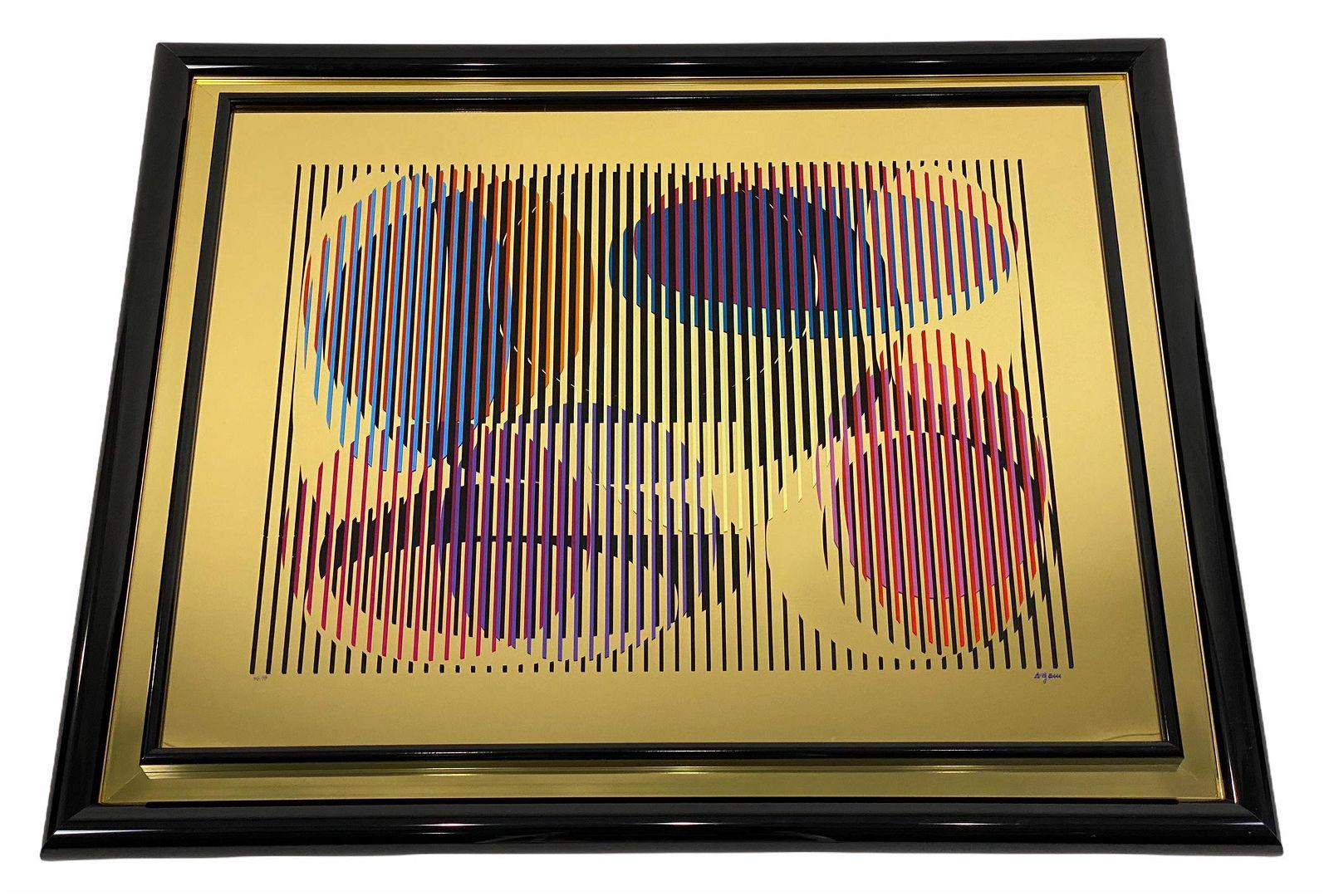 Yaacov Agam Op Art Mirror Silkscreen