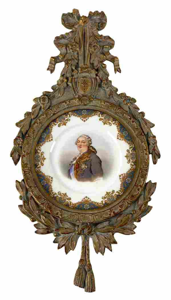 Antique Chateau de Versailles Louis XVI Plate