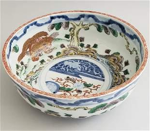 Imari Porcelain Landscape Decorated Fruit Bowl