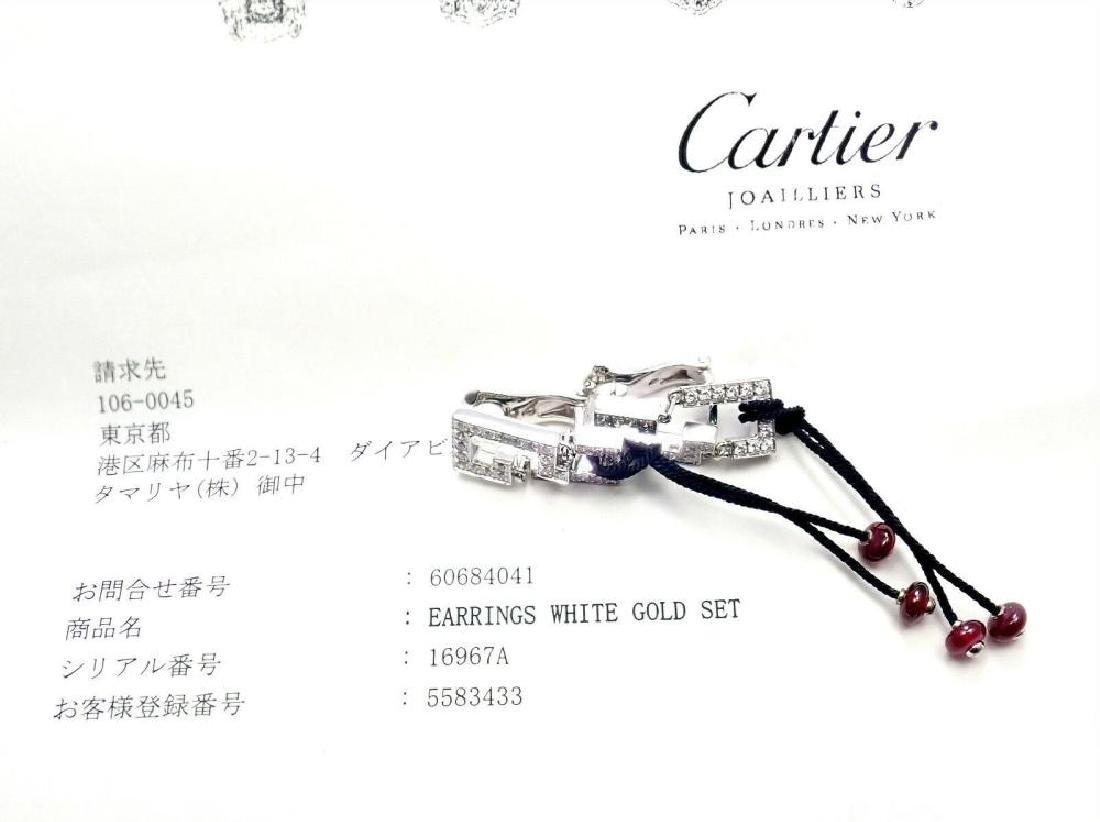 Authentic Cartier Le Baiser Du Dragon 18K White Gold - 4