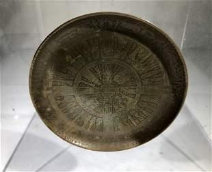 Egyptian Revival Bronze Dish