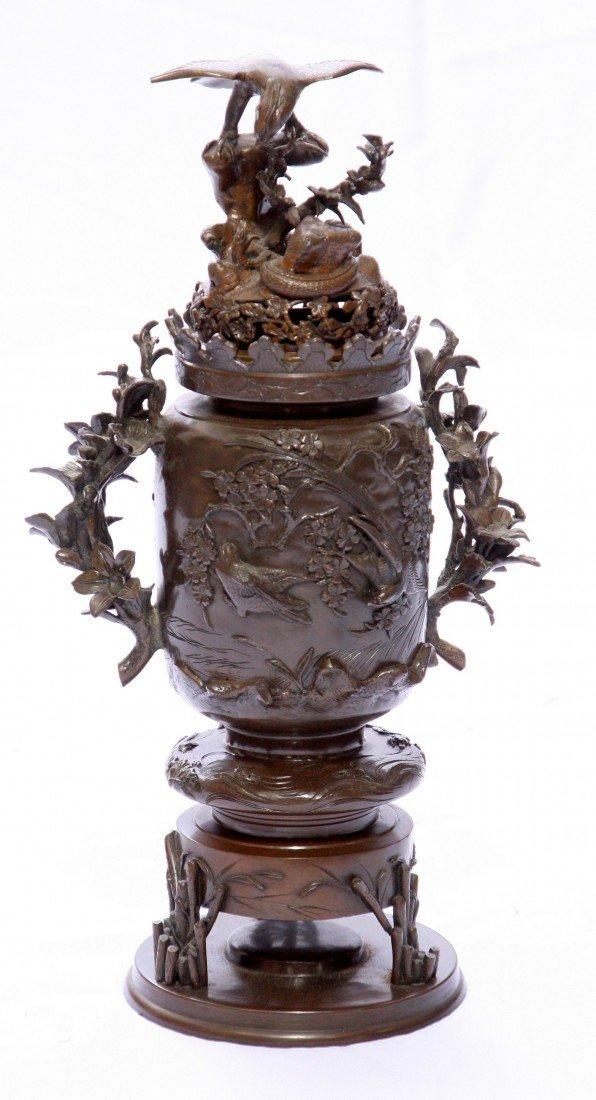 17: Chinese Bronze Incense Burner
