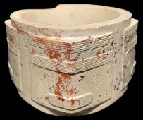 Chinese Red Jade Cong, Liangzhu Culture (3500-2500 BC)