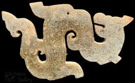Jade Dragon Pendent, Warring States Period  475-221 BC