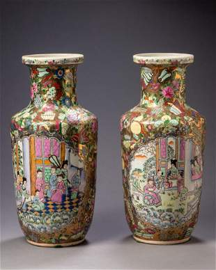 A Pair of Chinese Famille Rose Vases.