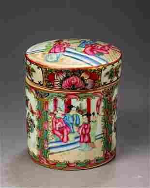 Chinese Bird and Butterfly Lidded Canister.