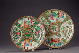 Two Chinese Rose Medallion Plates.