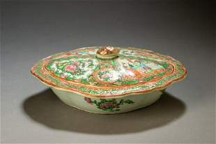 Chinese Export Rose Medallion Vegetable Dish.