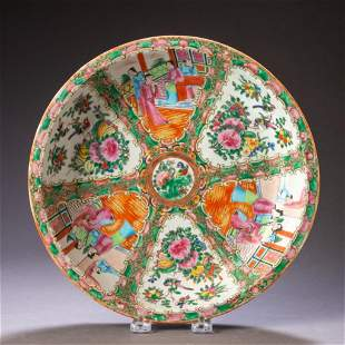 Chinese Export Rose Medallion Dish.