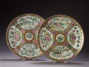 Two Similar Chinese Rose Medallion Plates.