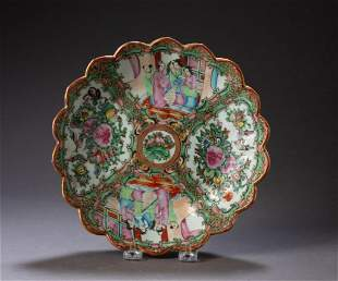 Chinese Export Rose Medallion Scalloped Dish.