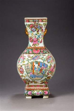 Chinese Porcelain Vase and Stand.