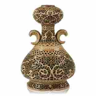 Zsolnay Orientalist Reticulated Vase.