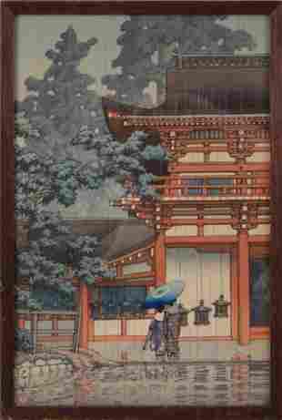 Kawase Hasui Japanese Woodblock Print.
