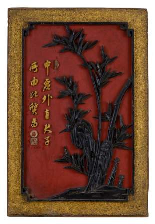 19th c. Chinese Carved Wooden Plaque.