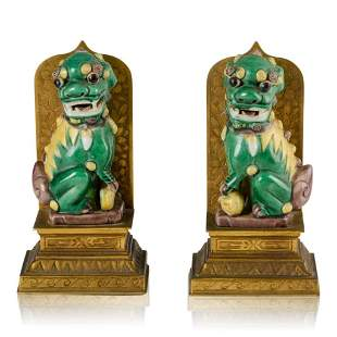 Pair of Chinese Foo Dog Bookends.